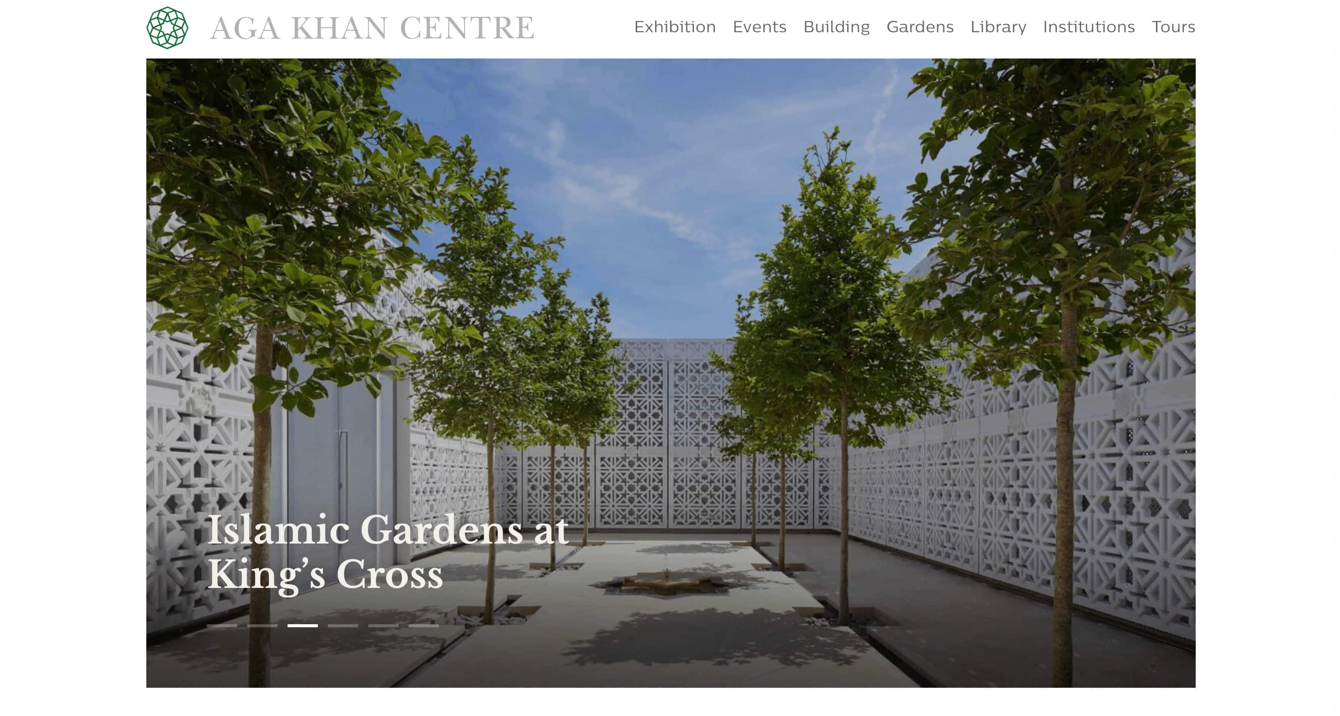 Homepage image, showing the main menu above an image of the Islamic gardens at the Aga Khan Centre