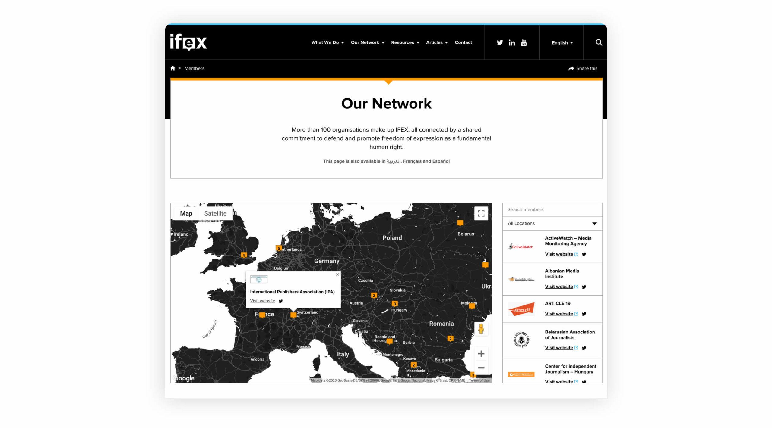 screenshot of IFEX website