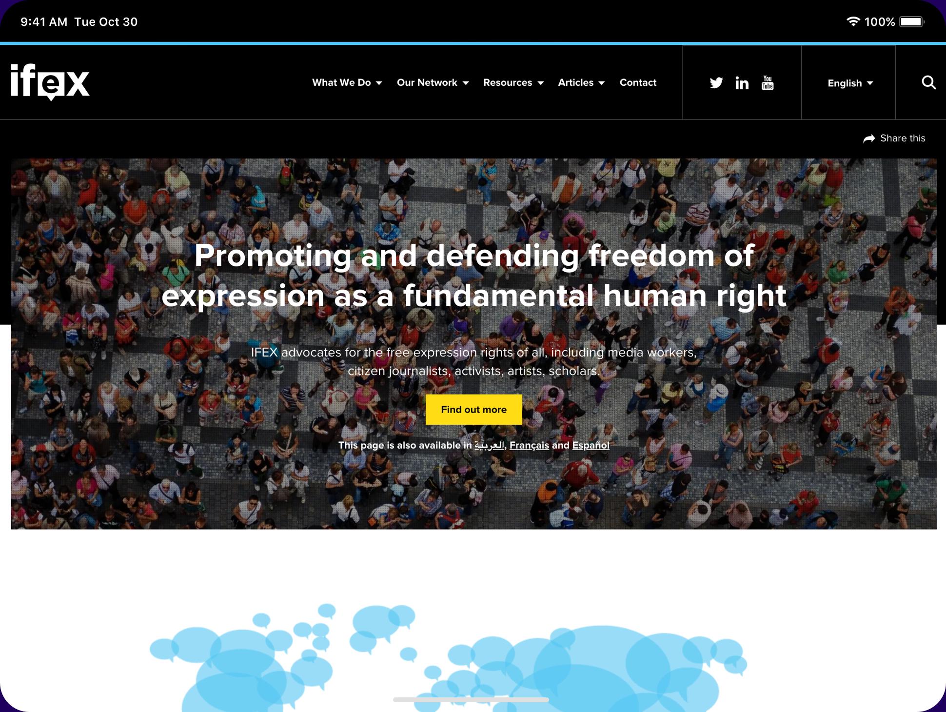 ifex website screenshot