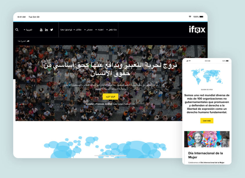 image of IFEX site in arabic and spanish